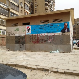 EXCLUSIVE: An In-Depth Look at the Egyptian Election