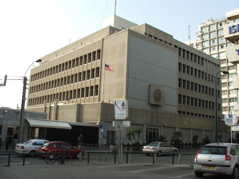 EXCLUSIVE: US Embassy Opens in Jerusalem